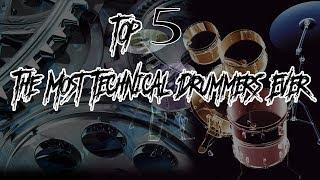 МОЙ ТОП 5 САМЫХ ТЕХНИЧНЫХ БАРАБАНЩИКОВ \ TOP 5 THE MOST TECHNICAL DRUMMERS EVER \ PT.1