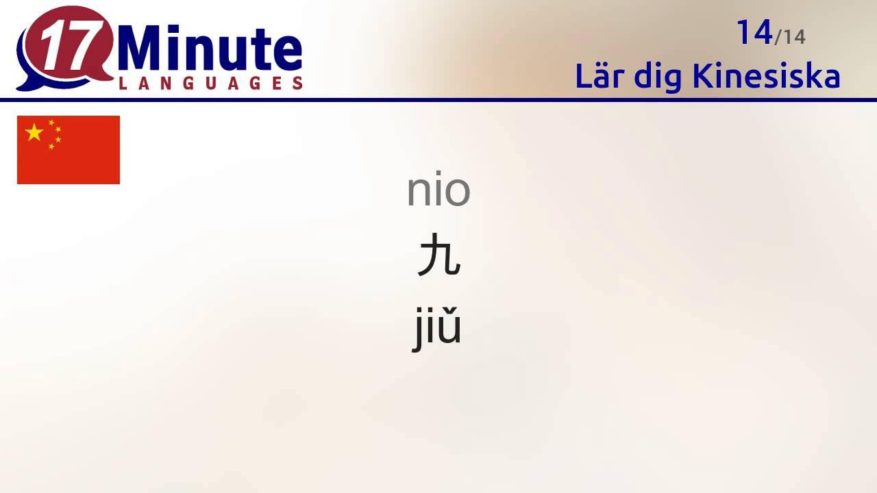 Lär Dig Kinesiska Online Gratis
