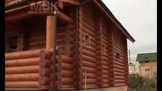 Деревянный дом из оцилиндрованного бревна.(Программа