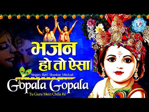 Video - Krishna Janmashtami Songs 2019 - Gopala Gopala https://youtu.be/Pem4ykxv2Qo