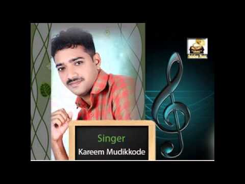 Thakbeer- Kareem Mudikkode new Album song - Mappila songs