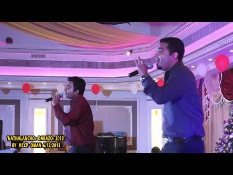 VISA| COVER LIVE BY CAVIN DSOUZA & CANAN DSOUZA | MUSCAT- OMAN