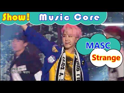 [HOT] MASC - Strange, 마스크 - 낯설어 Show Music core 20160820