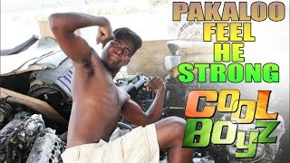 Pakaloo Feel He Strong  CoolBoyz  Caribbean Jokes