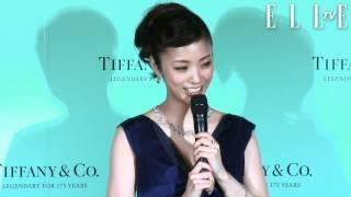 上戸彩も来場!Tiffany 創業175周年記念イベント