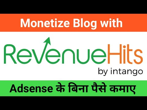 How To Earn From RevenueHits For New Blogger [Hindi]
