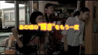 日本映画に旋風を巻き起こし大ヒットした映画「SR サイタマノラッパー」...