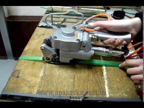 AQD19 Пневматическое комбинированное устройство для натяжения и скрепления упаковочных ПЭТ- лент