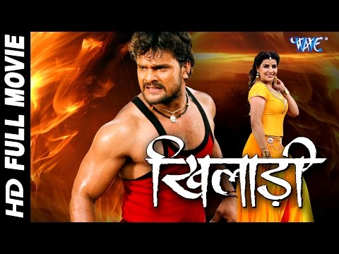 खिलाड़ी || Khiladi || Super Hit Full...