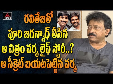 Ram Gopal Varma Comments on Top Hero & Director About His Biopic   Lakshmi's NTR   Mirror TV Channel