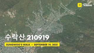 수락산 210918