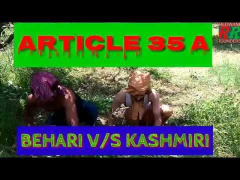 ARTICLE 35 A FUNNY VIDEO BY REDWANI ROUNDERS