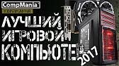 Игровой ПК 10000 грн (10к) сайт ROZETKA собираем дешевую игровую .