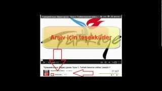 Турецкий язык. Видео уроки. Урок 1.