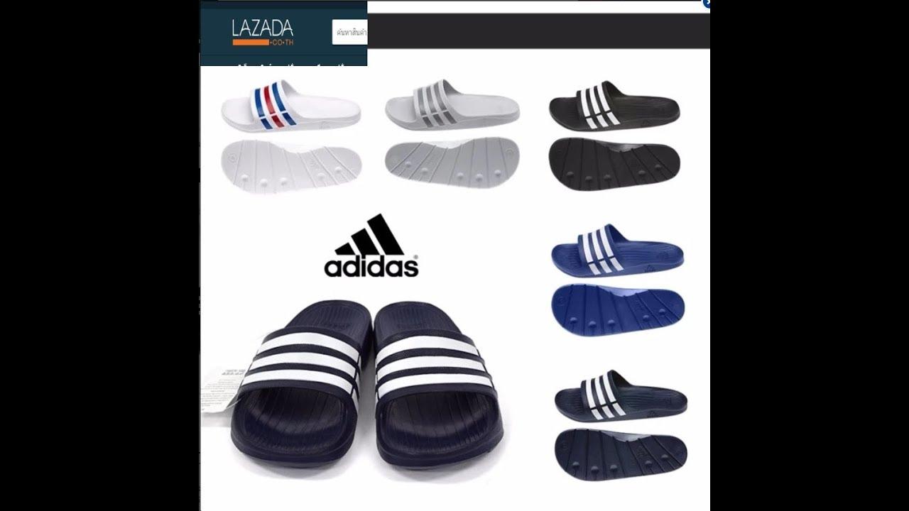 75c59d5c9520 รีวิว รองเท้าแตะ Adidas รุ่น Duramo Slide จาก Lazada ราคา 690บาท ...