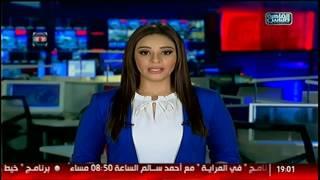 نشرة السابعة من #القاهرة_والناس 15 أغسطس