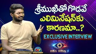 Mahesh Vitta Exclusive Interview | Bigg Boss 3 Telugu | NTV Entertainment