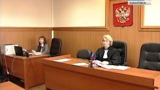 Вести-Хабаровск. Банкротство физического лица(, 2015-11-16T11:47:18.000Z)