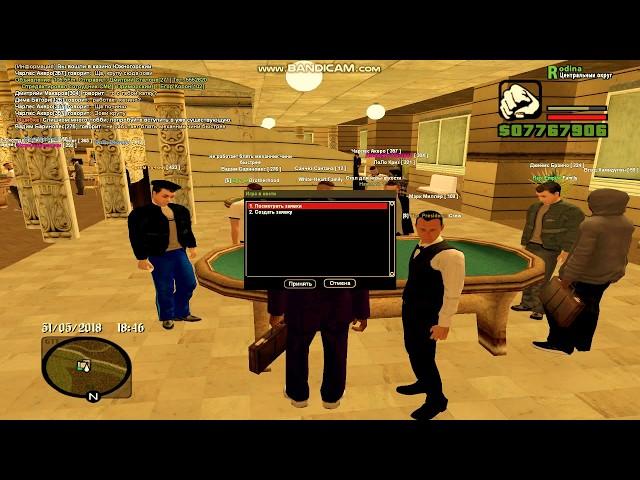 как устроиться в казино в крмп