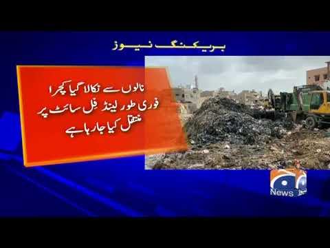 NDMA ka Karachi ke Nala safai aur sewerage ka kam jari