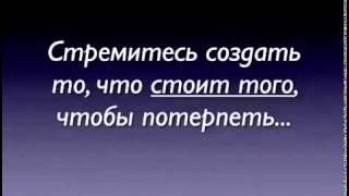 Психология Успешного Онлайн Бизнесмена  Azamat Ushanov  часть 6