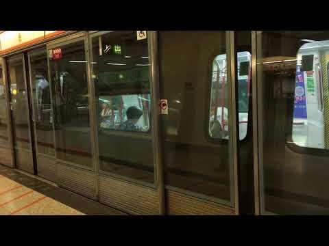 港鐵東涌線CAF-Train V606/V806離開香港站