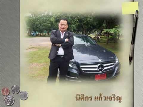 ก้าวแรกสู่มืออาชีพธุรกิจหมอเส็ง โทร 084-7045559