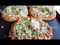 Restaurant Chicken Pizza Recipe | Homemade Chicken Pizza | Pizza without Oven | Veg Pizza Recipe