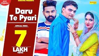 Daru Te Pyari | Raj Mawar | GD Kaur | Yashpal Bajana, Miss Ada | New Haryan vi Songs Haryanavi 2020