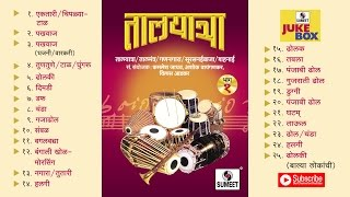 Taal Yatra | तालयात्रा | Event | Marriage | Shaadi | Music