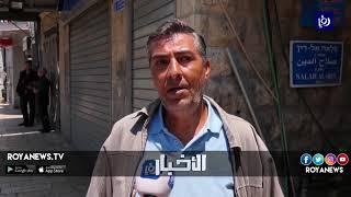 حزن وغضب في القدس بعد نقل السفارة الأمريكية - (15-5-2018)