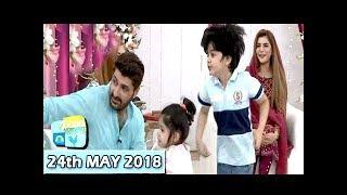 Good Morning Pakistan - Syed Jibran & Afifa Jibran - 24th May 2018 - ARY Digital Show