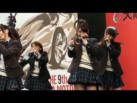 AKB48 チーム8 関西メンバー(山田菜々美カメラ) ①「会いたかった」 大阪モーターショー2015-1部@インテックス大阪 2015/12/05 --------------------------------...