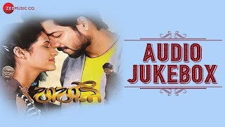 Babli Full Movie Audio Jukebox | Ridhish & Minasree | Soumitra Kundu | Partha D Mitra
