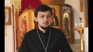 Священник-блогер о религии, блогинге и православных хейтерах