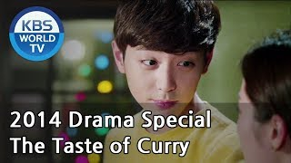 The Taste of Curry | 카레의 맛 [2014 Drama  Special / ENG / 2014.02.14]