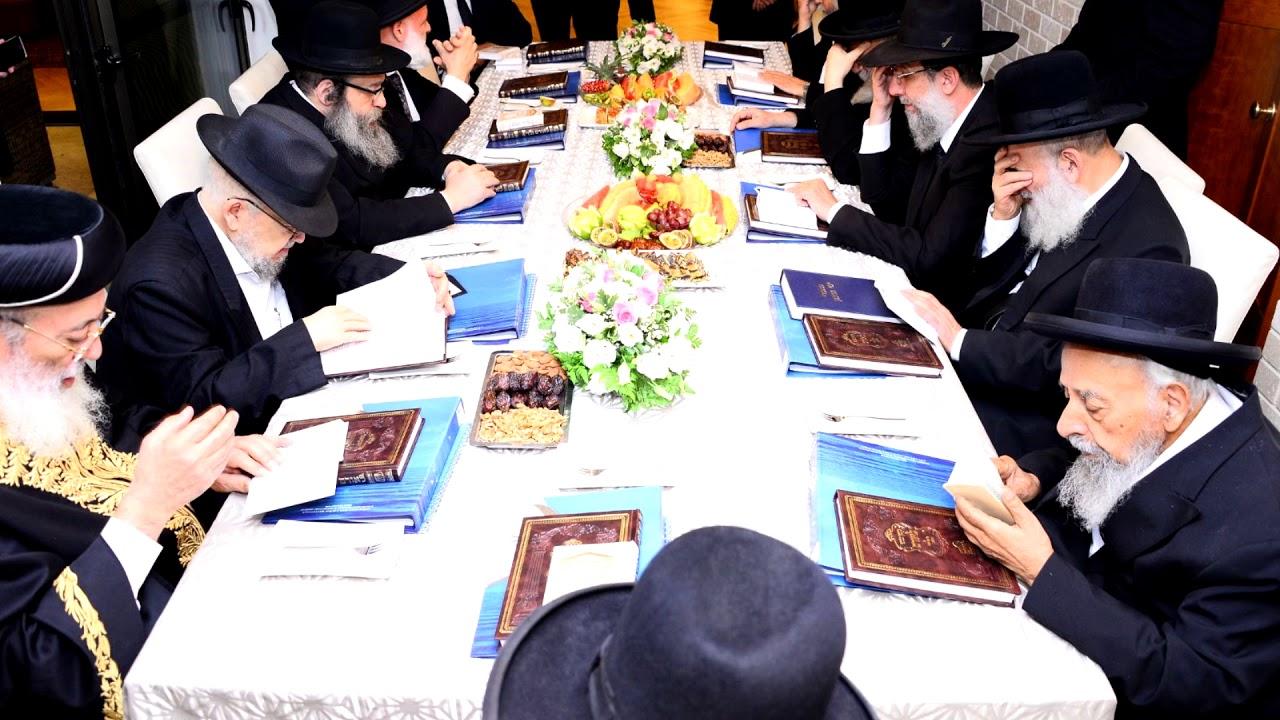 חתימות רבנים | עמי מימון & יוסי לחיאני | בעולם היהודי - חידודון