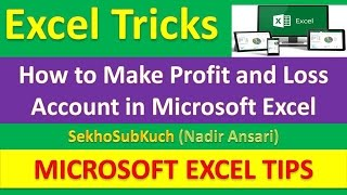 How to Make Profit and Loss Account in Microsoft Excel : Excel Tips and Tricks [Urdu / Hindi]