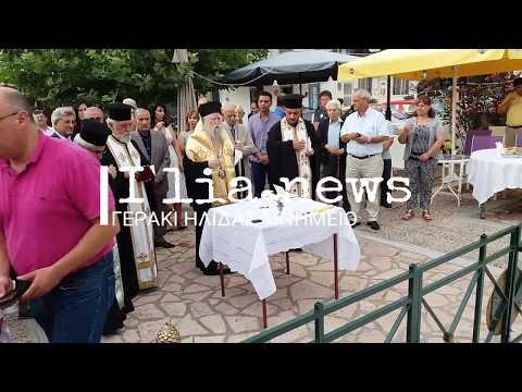 Με πρωτοβουλία του Καθηγητή Χρήστου Τσάμη–Το Γεράκι Ηλείας τίμησε τους Ήρωες του 18/6/2018