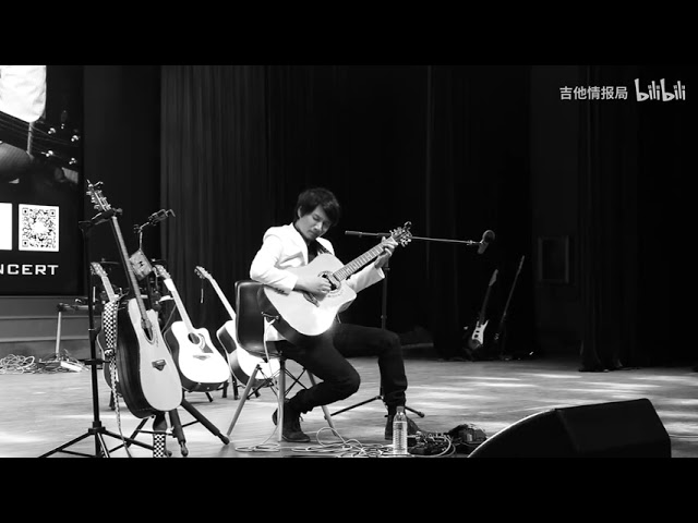 2016盧家宏吉他演奏會  火影忍者主題曲