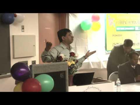 HRBD Seminar: Dr Kabir Hassan