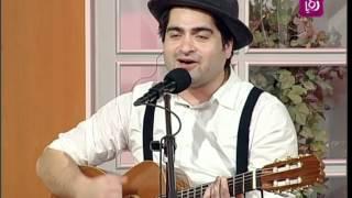 حلوة يا دنيا - فرقة جيتاناي تعزف كان عنا طاحون | Roya