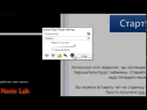 Видеочат RU Рулетка не работает микрофон 2014 ♡