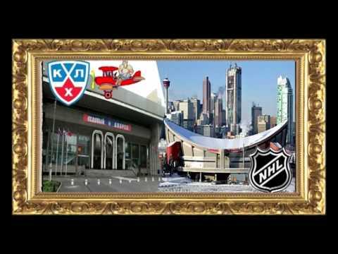 НХЛ, КХЛ, переходы