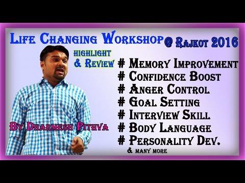 Highlight & Review - Rajkot 2015 -Dharmesh Pithva's Memory & Parenting Seminar