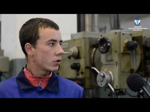 Электромонтер по ремонту и обслуживанию электрооборудования ОМТ и Иртыш
