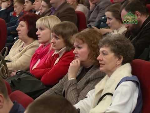 В Омске в Центре состоялось пленарное заседание Омских областных Рождественских чтений