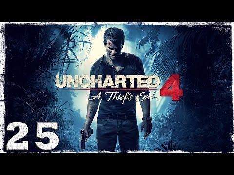 Смотреть прохождение игры [PS4] Uncharted 4. #25: Наследники Дрейка.