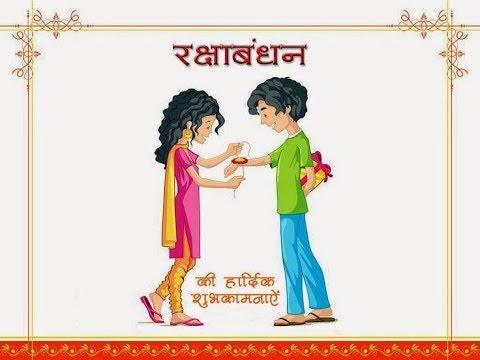 raksha-bandhan-whatsapp-stutas-video