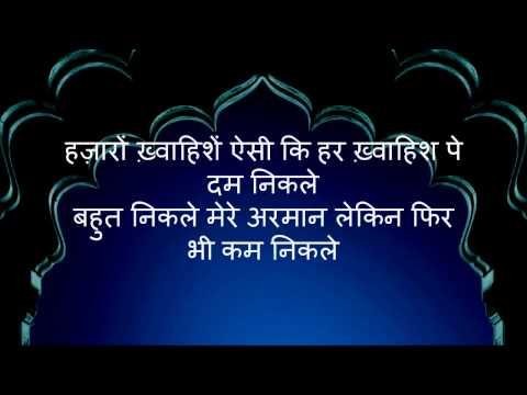 Hazaron Khwahishen Aisi | Mirza Ghalib | with Hindi lyrics